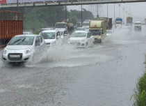 Rain in Bhopal--Naidunia 429