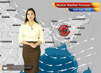 Weather Forecast for Dec 20: Light rain in some places in Northeast India, Fog in East and Northwest India