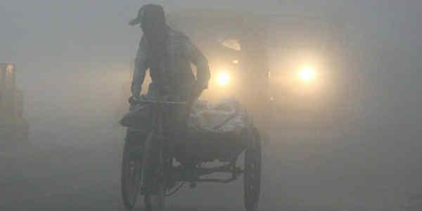 fog in up website