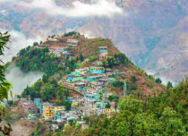 hills featured
