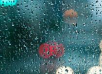 japan-rain-1200x400