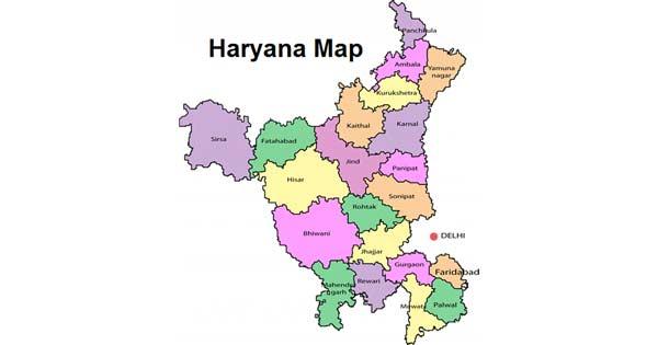 Haryana updated