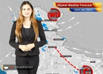 Weather Forecast Jan 23: Rain in Kashmir, Himachal, UP, Bihar and Jharkhand likely