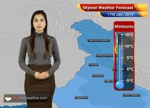 Weather Forecast for Jan 17: Dry weather over entire India, fog in East and Central India