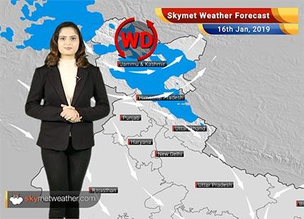16 जनवरी का मौसम पूर्वानुमान: कश्मीर, हिमाचल प्रदेश और उत्तराखंड में बारिश और बर्फबारी..