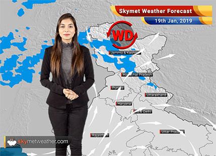 19 जनवरी का मौसम पूर्वानुमान: उत्तर भारत के पहाड़ों में बारिश और बर्फबारी, शेष भारत में शुष्क मौसम..