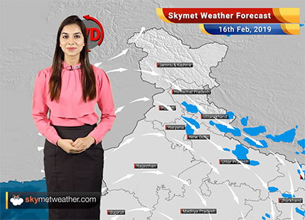 Weather Forecast for Feb 16: Rainfall in Himalayan regions; light rain in Nainital, Mussoorie
