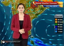 Weather Forecast March 18: Rain in Bihar, Jharkhand, Odisha, West Bengal and northeastern states