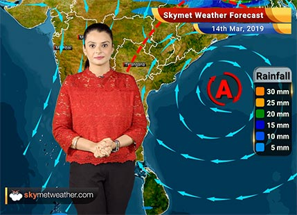 Weather Forecast March 14: Heavy rain in Dehradun, Haridwar, Nainital