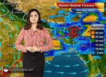 Weather Forecast for March 18: Rain in Bihar, Jharkhand, West Bengal, Chhattisgarh and Vidarbha