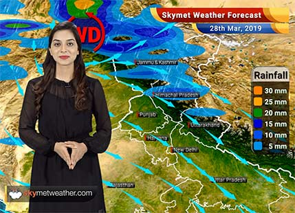 Weather Forecast for March 28: Rain in Jammu and Kashmir, heatwave to abate Mumbai