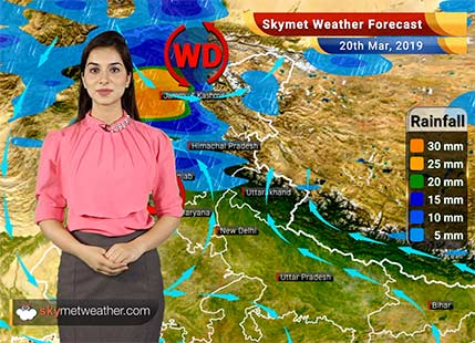 Weather Forecast for March 20: Rain in Delhi, Punjab, Haryana and Uttar Pradesh