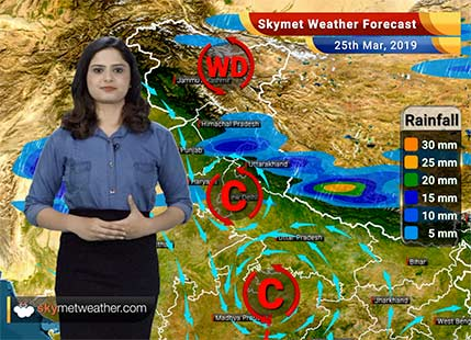 Weather Forecast for March 25: Rain in Punjab, Haryana, Delhi, Rajasthan, Uttar Pradesh, Madhya Pradesh, Chhattisgarh and Bihar