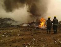 Ghazipur landfill fire ft