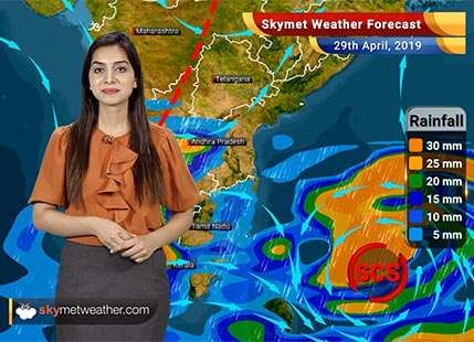 Weather Forecast April 29: Fani to become a Very Severe Cyclonic Strom, heat wave to intensify in Maharashtra, MP