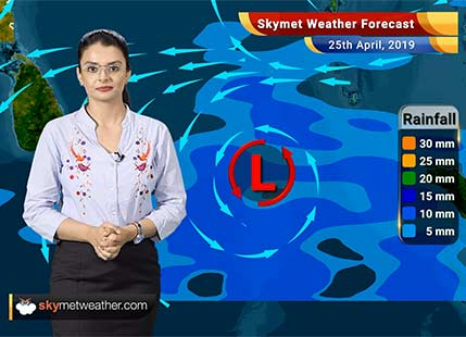 Weather Forecast April 25: Depression likely to develop in Bay of Bengal, heat wave in North and Central India