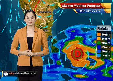 Weather Forecast April 26: Rain in Kerala and Karnataka, heat wave in parts of Rajasthan, MP and Maharashtra