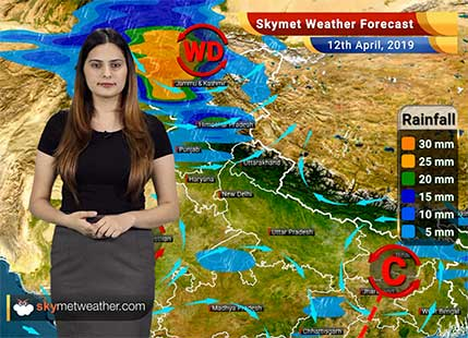 Weather Forecast April 12: Rain in Kashmir, Himachal, West Bengal, Odisha, northeastern states