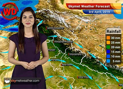 Weather Forecast for April 3: Rains ahead for Mizoram, Tripura, Sikkim, Manipur and West Bengal