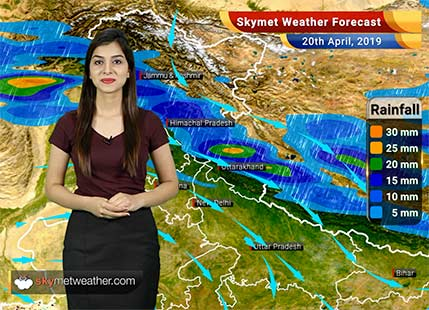 Weather Forecast for April 20: Dry weather in North India, Rain in Kerala, Tamil Nadu, Karnataka, Telangana and AP