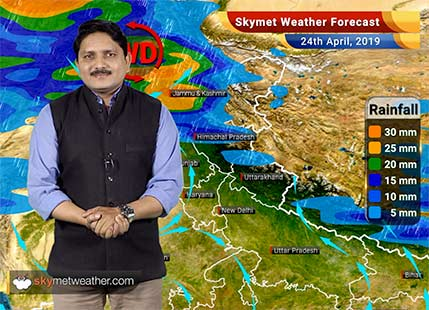 Weather Forecast for April 24: Rain in Kashmir, Bihar, Bengal, heat wave in Delhi, Haryana, Maharashtra