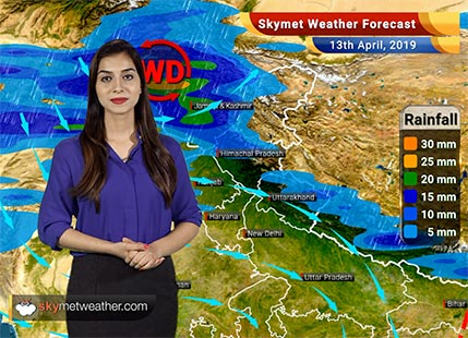 Weather Forecast for April 13: Rains in Bihar and Punjab, Rajasthan to see Dust storm