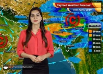 Weather Forecast for April 14: Rain and gusty winds in Ranchi, Darjeeling, Guwahati, dust storm in Delhi