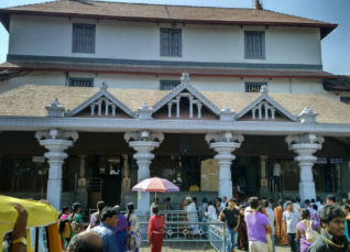 Dakshin Kannada social