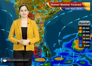 Weather Forecast May 20: Southwest Monsoon arrives in Andaman and Nicobar Islands, rain in South and Northeast India to continue