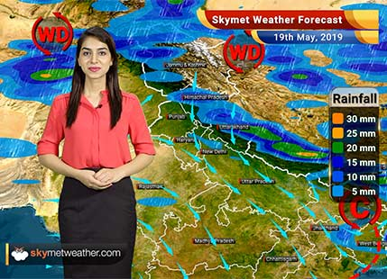 Weather Forecast for May 19: Conditions favorable for Monsoon arrival, Heat wave in Mumbai