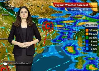 Weather Forecast for May 26: Rain in Bihar, Jharkhand, Gangetic West Bengal, Karnataka, Kerala and Northeast India