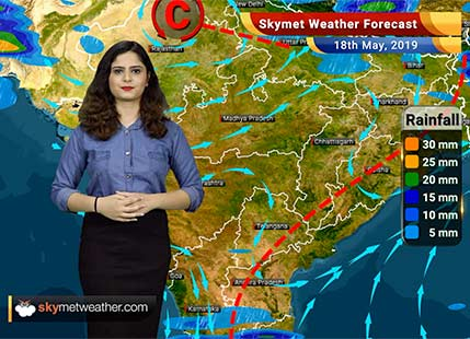 Weather Forecast for May 18: Rain in Punjab, Haryana, Delhi and Kashmir during next 24 hours