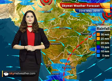 Weather Forecast for May 22: Advancement of Southwest Monsoon likely, heat wave in Vidarbha