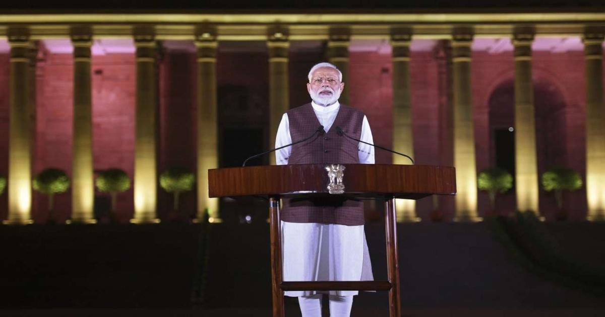 PM Modi Oath Ceremony 2019