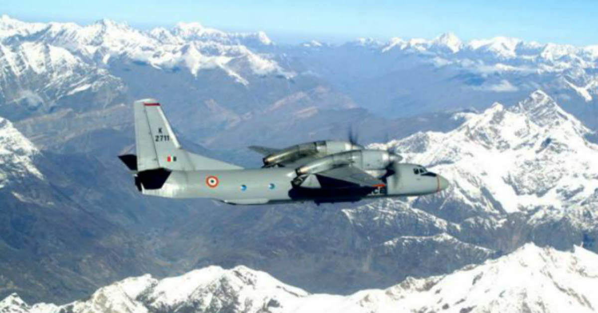 AN 32 Indian Air Force Missing