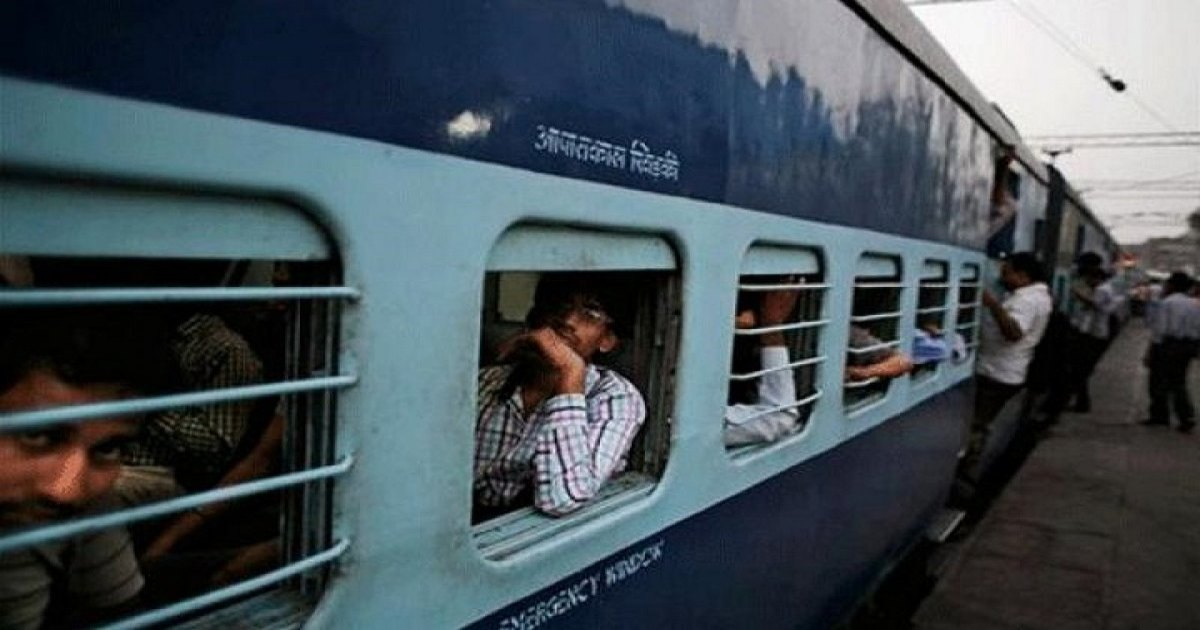 Kerala Express death