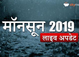 Monsoon 2019 Live Update