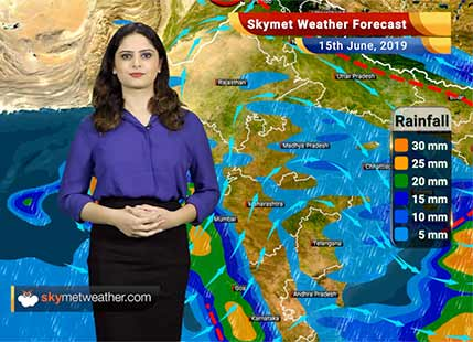 Weather Forecast for June 15: Cyclone Vayu to move westwards, rain in Mumbai, Mahabaleshwar and Kolhapur