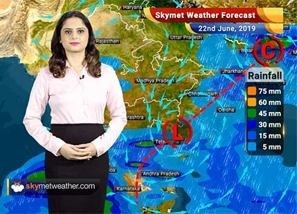Weather Forecast for June 22: Rains to increase in Maharashtra, good rains in Marathwada