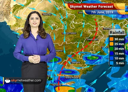 Weather Forecast for June 7: Rain in Sangli, Satara, Kolhapur and Solapur during next 24 hours