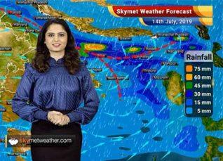 Weather Forecast for July 14: Heavy rains expected in Supaul, Araria, Kishanganj and Siliguri