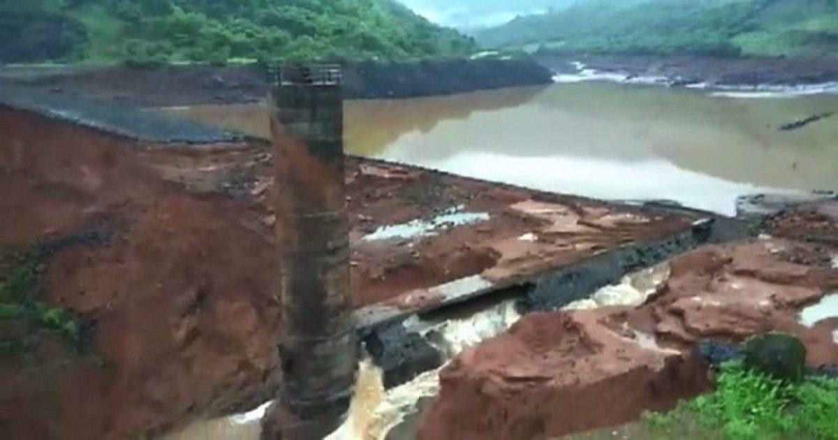 Tiware-Dam-Chiplun