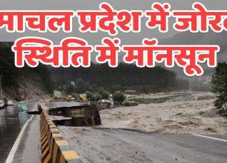 Himachal Pradesh rain
