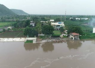 Amaravati Flood Prone