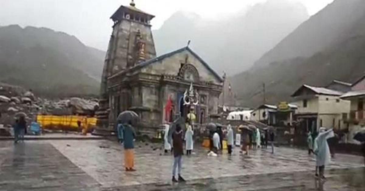 Kedarnath rain-Punjab Kesari 1200
