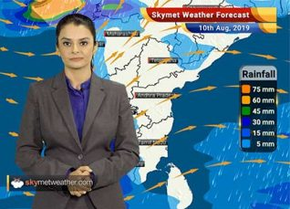 Weather Forecast Aug 10: Moderate rains with few heavy spells in Kerala, Coastal Karnataka, Bhuj and Rajkot