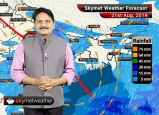 Weather Forecast Aug 21: Good Monsoon rains in Nashik, Bhopal, Lucknow and Varanasi