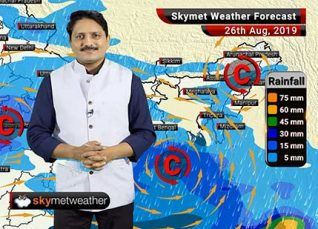 Weather Forecast Aug 26: Good rains likely in Nagpur, Nashik, Indore, Ratlam, Ahmedabad and Surat