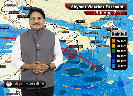 Weather Forecast Aug 29: Fresh Low Pressure will be affecting central India, rain to intensify in east and central part