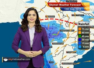 Weather Forecast for August 10: Rains to reduce in Maharashtra, light rains in Mumbai